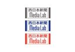 kenbar12さんのWEB・映像制作会社「西日本新聞メディアラボ」の社名ロゴ制作への提案
