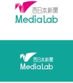 serve2000さんのWEB・映像制作会社「西日本新聞メディアラボ」の社名ロゴ制作への提案