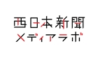 junboy2114さんのWEB・映像制作会社「西日本新聞メディアラボ」の社名ロゴ制作への提案