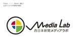 ranaさんのWEB・映像制作会社「西日本新聞メディアラボ」の社名ロゴ制作への提案