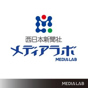 MCDFさんのWEB・映像制作会社「西日本新聞メディアラボ」の社名ロゴ制作への提案