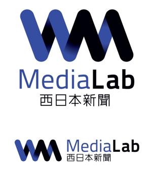 i_rebeさんのWEB・映像制作会社「西日本新聞メディアラボ」の社名ロゴ制作への提案