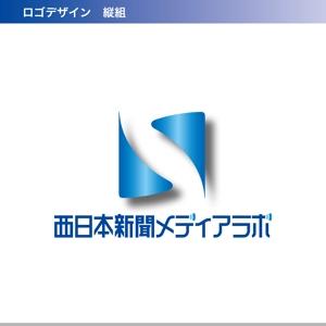 S-DesignさんのWEB・映像制作会社「西日本新聞メディアラボ」の社名ロゴ制作への提案