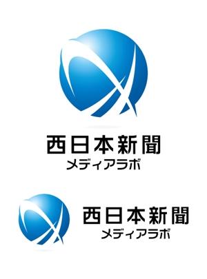 waami01さんのWEB・映像制作会社「西日本新聞メディアラボ」の社名ロゴ制作への提案