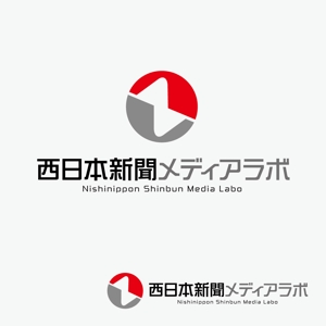 atomgraさんのWEB・映像制作会社「西日本新聞メディアラボ」の社名ロゴ制作への提案