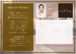 yasunagashinnnosukeさんの【美容鍼灸サロン】お客様向けポストカードのデザイン(デザインラフあり)への提案