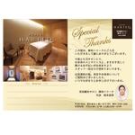 Sosakuさんの【美容鍼灸サロン】お客様向けポストカードのデザイン(デザインラフあり)への提案