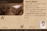 shimabooさんの【美容鍼灸サロン】お客様向けポストカードのデザイン(デザインラフあり)への提案