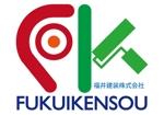 katu3455さんのリフォーム 塗装 会社のロゴへの提案
