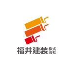 satorihiraitaさんのリフォーム 塗装 会社のロゴへの提案