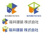 blaze_sekiさんのリフォーム 塗装 会社のロゴへの提案