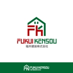 katu_designさんのリフォーム 塗装 会社のロゴへの提案