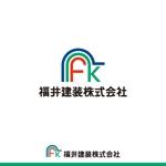 bunkainsatuさんのリフォーム 塗装 会社のロゴへの提案