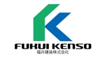 king_jさんのリフォーム 塗装 会社のロゴへの提案