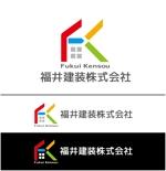 ispd51さんのリフォーム 塗装 会社のロゴへの提案