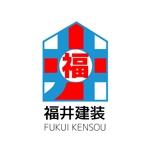 kamono84さんのリフォーム 塗装 会社のロゴへの提案