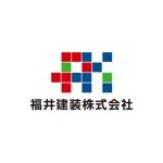 toshimoriさんのリフォーム 塗装 会社のロゴへの提案