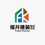 atomgraさんのリフォーム 塗装 会社のロゴへの提案