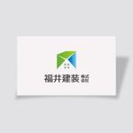 mae_chanさんのリフォーム 塗装 会社のロゴへの提案