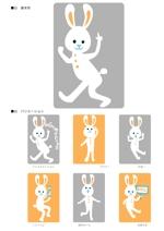 you-co_sakumaさんのうさぎ又はひつじのキャラクターデザインへの提案
