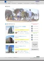 【継続依頼】不動産webサイトに使うブログページのデザイン【201504_C201】への提案