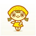 hal523さんのレモン(檸檬)のキャラクターデザイン への提案