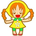yazusaaaaaaさんのレモン(檸檬)のキャラクターデザイン への提案