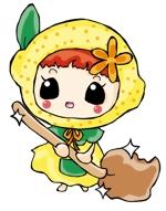 narupiyoさんのレモン(檸檬)のキャラクターデザイン への提案