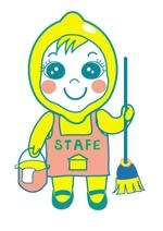 gareria2014さんのレモン(檸檬)のキャラクターデザイン への提案