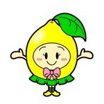 p-tanさんのレモン(檸檬)のキャラクターデザイン への提案