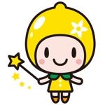 mogullaさんのレモン(檸檬)のキャラクターデザイン への提案