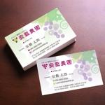 北海道のワイン葡萄栽培農家「安藝農園」の名刺デザインへの提案