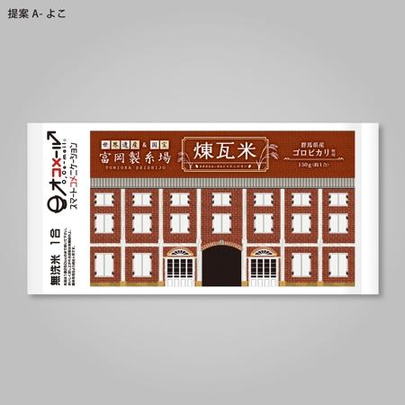 Hanatoraさんの事例実績提案 富岡製糸場のお土産