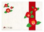 ging_155さんの椿の花を使ったクリアファイルのデザイン依頼への提案