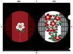 design_faroさんの椿の花を使ったクリアファイルのデザイン依頼への提案