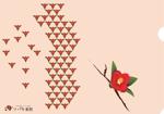 FarEastWindさんの椿の花を使ったクリアファイルのデザイン依頼への提案