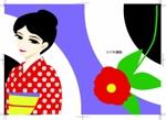 rayfujisawaさんの椿の花を使ったクリアファイルのデザイン依頼への提案