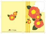Illustrator-kaonさんの椿の花を使ったクリアファイルのデザイン依頼への提案