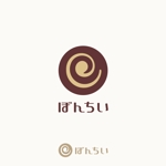 edesign213さんのカフェインレスコーヒーショップ「カフェぼんちぃ」のロゴへの提案