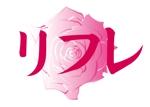 kurosawa_hyde0901さんの求人サイト「リフレ」のサイトロゴへの提案