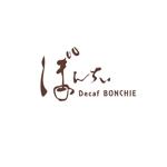 pongoloidさんのカフェインレスコーヒーショップ「カフェぼんちぃ」のロゴへの提案