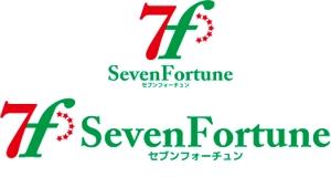 cpo_mnさんのセブンイレブン運営会社「セブンフォーチュン」のロゴへの提案