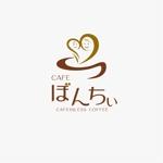 rgm_mさんのカフェインレスコーヒーショップ「カフェぼんちぃ」のロゴへの提案