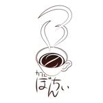 hijirhyさんのカフェインレスコーヒーショップ「カフェぼんちぃ」のロゴへの提案