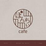 samspostofficeさんのカフェインレスコーヒーショップ「カフェぼんちぃ」のロゴへの提案