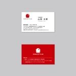 イベント会社『株式会社 コム・スタイル』の名刺デザインへの提案