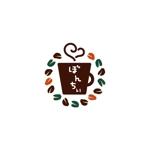 mnymkさんのカフェインレスコーヒーショップ「カフェぼんちぃ」のロゴへの提案