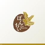 flamingo007さんのカフェインレスコーヒーショップ「カフェぼんちぃ」のロゴへの提案