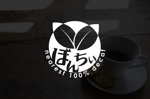 yyt9さんのカフェインレスコーヒーショップ「カフェぼんちぃ」のロゴへの提案