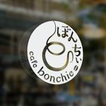enpitsudoさんのカフェインレスコーヒーショップ「カフェぼんちぃ」のロゴへの提案